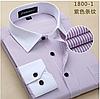 Мужская рубашка с длинным рукавом полоска точка, фото 4