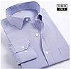 Мужская рубашка с длинным рукавом полоска точка, фото 5