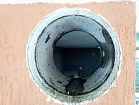 Алмазне буріння свердління отвору діаметром 352 мм Тернопіль, фото 1
