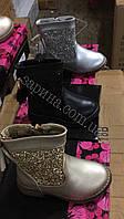 Детские утепленные ботинки с блестками для девочек Размеры 25-30