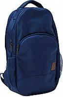Функциональный мужской городской рюкзак UltraMax