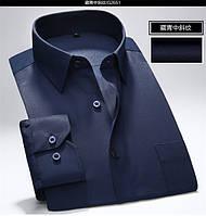 Мужская рубашка с длинным рукавом рубчик