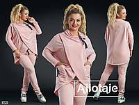 Стильный спортивный костюм- розовый