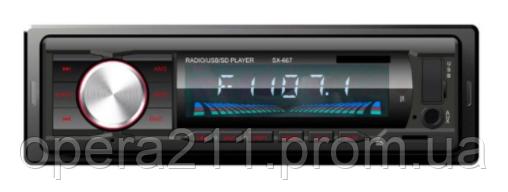 Автомагнитола SX-6250