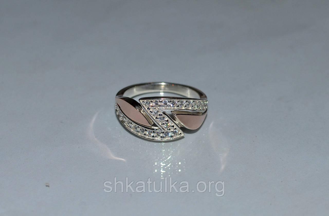 Кольцо серебряное с золотыми вставками №73н