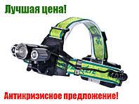 Фонарь налобный Police WD-326 zoom T6+2XPE Новинка!