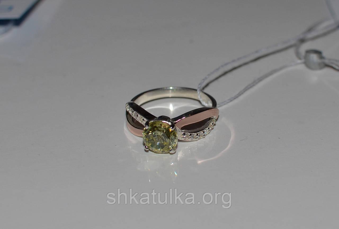 Серебряное кольцо с золотыми пластинками №62н