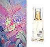 Perfi №49 - парфюмированная вода 20% (50 ml)