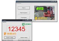 Програмне забезпечення для ваг автомобільних, фото 1