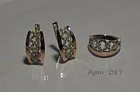 Комплект серебряный с золотом, фото 1