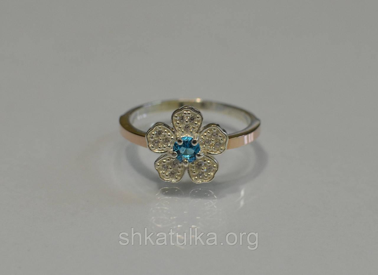 Серебряное кольцо с золотыми вставками №94н