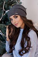 Зимняя женская шапка «Славяночка» Темно-серый