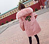 "Куртка-парка женская зимняя ""Port Clerence"" светло-розовая, фото 3"