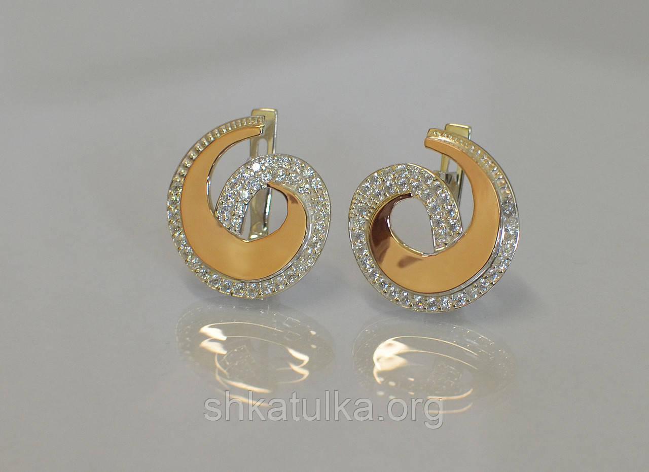 Серьги серебряные с золотыми пластинами