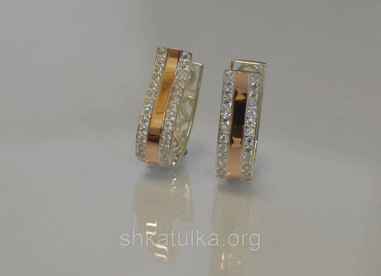 Серьги из серебра с золотыми вставками №98н