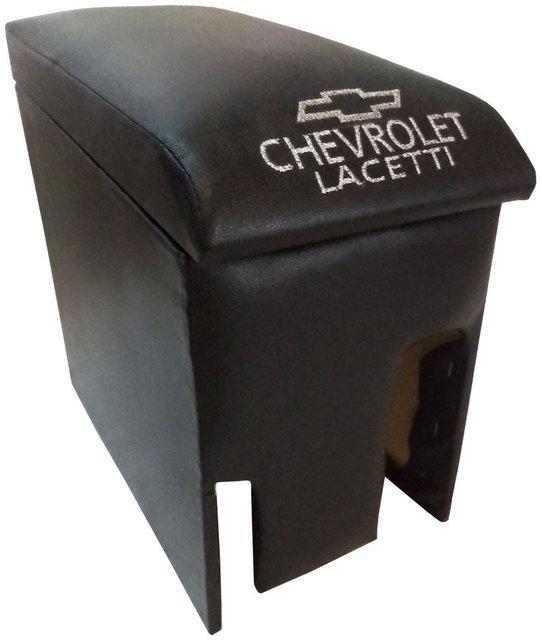 Подлокотник Chevrolet Lacetti (Шевроле Лачетти) черный с вышивкой