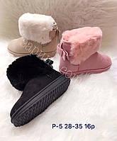 Детские угги с мехом для девочек Размеры 28-35, фото 1