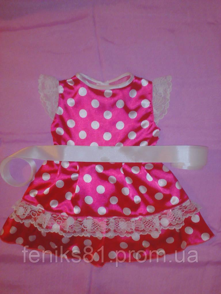 Атласное платье на 3 - 4 года