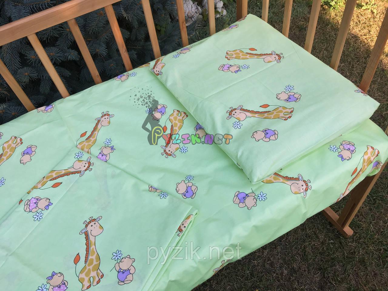 Постельный набор в детскую кроватку (3 предмета) Жирафы Салатовый