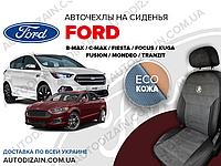 Модельные авточехлы на FORD Transit 4 (экокожа) СА