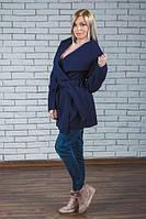 Пальто женское кашемировое с поясом темно-синие