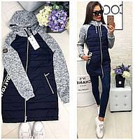 Куртка женская, модель 768, синяя