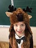 Карнавальный костюм оленя  прокат киев, фото 2