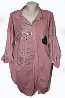 """Рубашка женская удлиненная с надписями, размер 52-58 Серии """"ITALIA"""" купить оптом в Одессе на 7 км"""