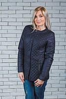 Женская стеганная куртка темно-синяя