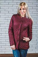 Женская стеганная куртка бордо