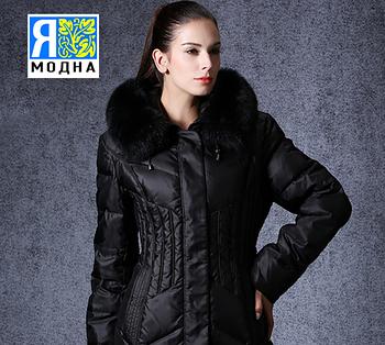 Куртки женские и пуховики