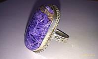 Кольцо с чароитом (Забайкалье), фото 1