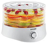 Сушилка для овощей и фруктов CONCEPT SO-1005