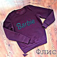 Женский свитер батник флис Barbie 42-46 Женские свитера, свитшоты, регланы, худи опт розница недорого теплые