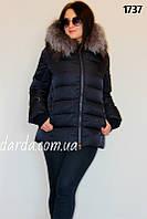 Куртка женская с мехом чернобурки больших размеров Damader 1737