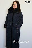 Пальто на утеплителе верблюжья шерсть зимнее женское № 1708