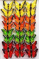 Декоративные бабочки на прищепке (5 см) 280812