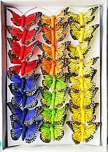 Декоративные бабочки на прищепке (5 см) 282121