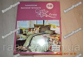 Постельное белье Лиша 5D. Постельное белье комплект 5D