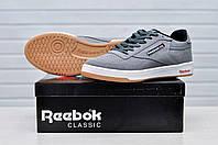 Мужские замшевые кроссовки Reebok Classic