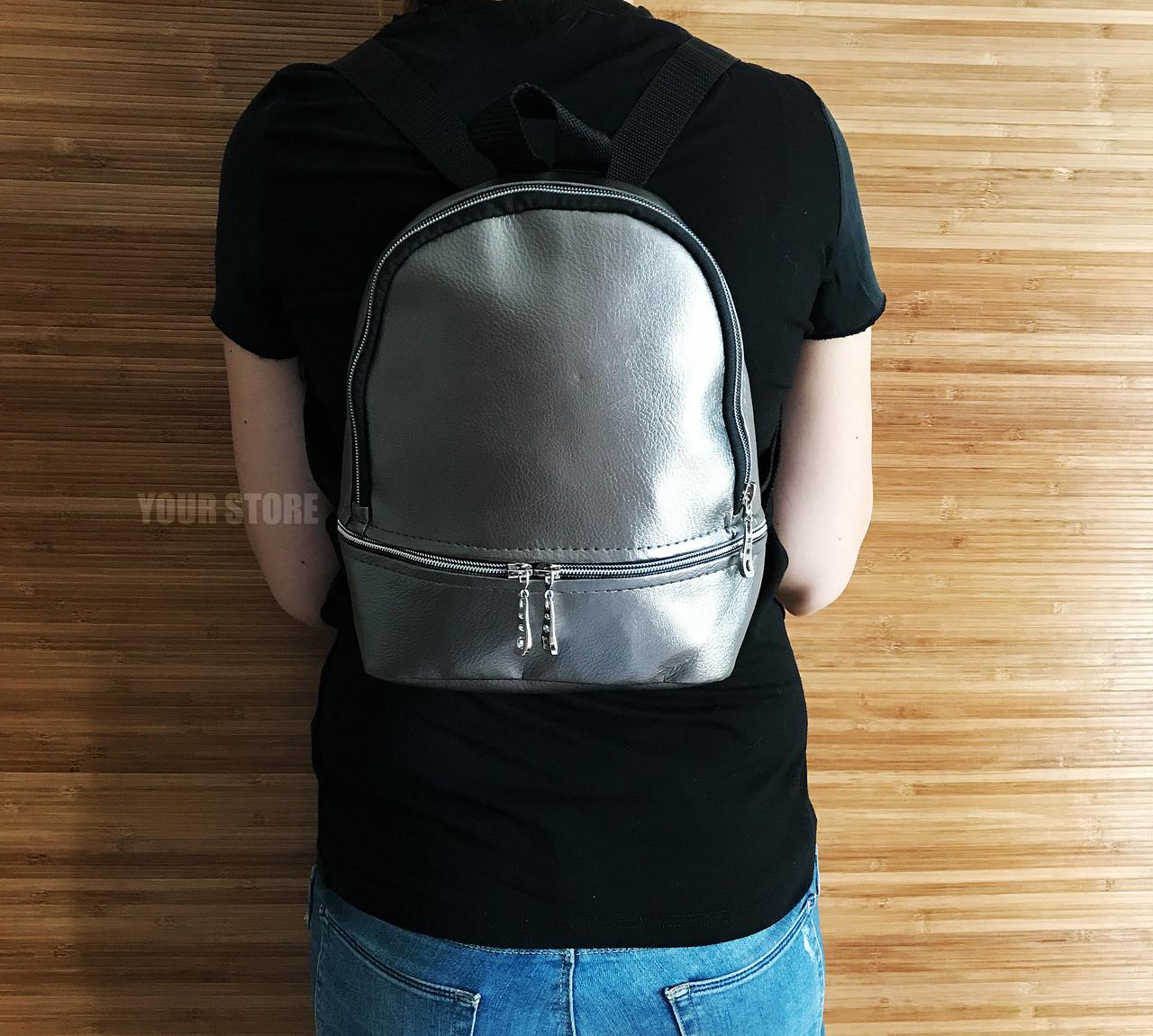 Жіночий міні рюкзак ПУ шкіра
