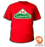Рисунки на футболках, перенос изображения на футболки в Киеве, фото 2