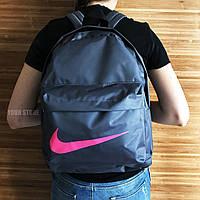 Женский спортивный рюкзак Nike розовый