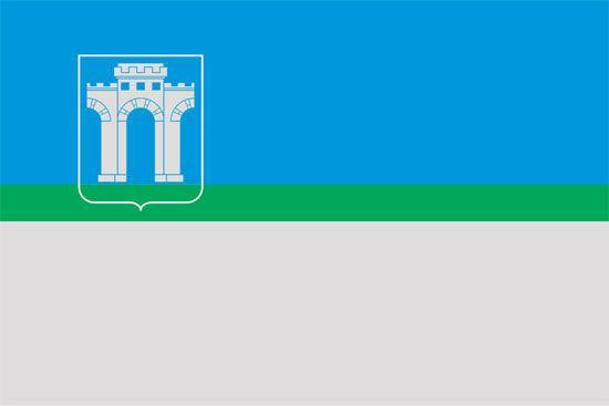 Флаг Ровно 90х150см
