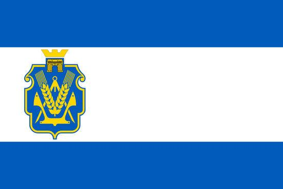 Флаг Херсонской области 90х150см