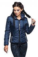 Демисезонная  женская стеганная куртка, синяя, р.42 - 54, фото 1