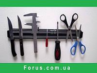 Магнитная рейка для ножей, инструментов 38см