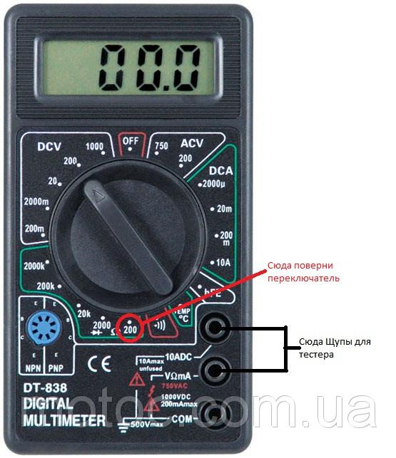 Инструкция мультиметр м832