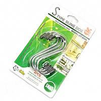 Вешалки - крючки для кухни 4 шт 8см