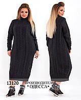 Платье ВН35 вязка косы R-13120 черный